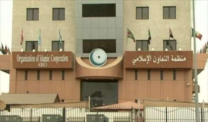 OIC General Secretariat Condemns Latest Terrorist Attack in Burkina Faso