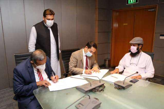 PITB and S&IT Department Balochistan all set to promote Freelancing Training in Balochistan: Agreement Signed