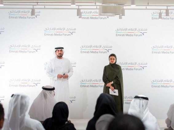 """المشاركون بـ""""منتدى الإعلام الإماراتي"""" يطرحون تصوراتهم لتطوير استراتيجية إعلامية وطنية أثناء الأزمات"""