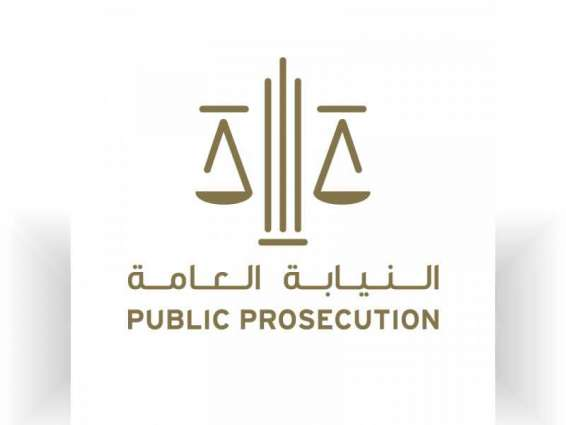 Unduly wearing official attire punishable by law: Public Prosecution