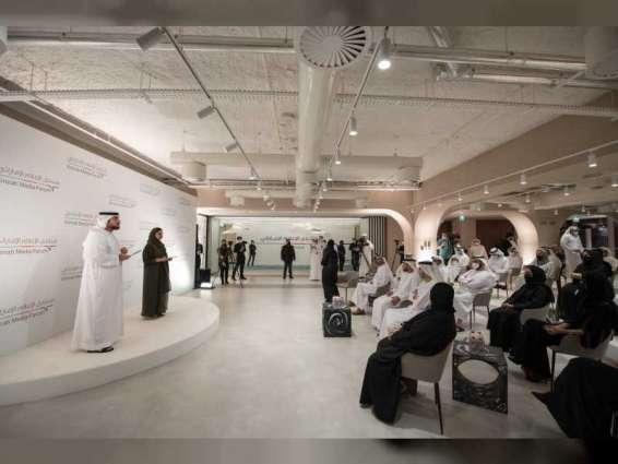 Emirati Media Forum discusses role of media in times of crisis