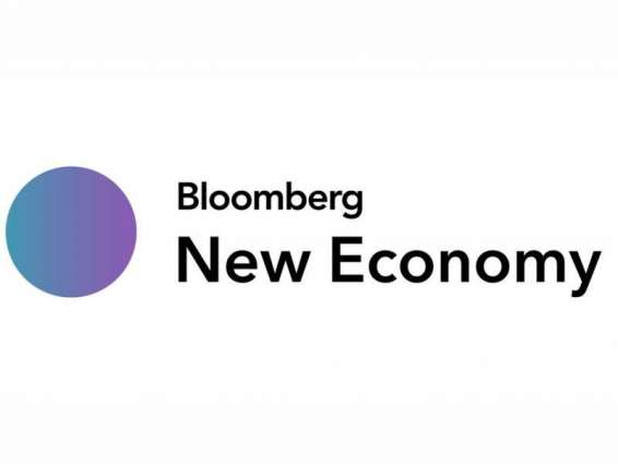 2021 Bloomberg New Economy Forum to convene global leaders in-person in Singapore November 16-19