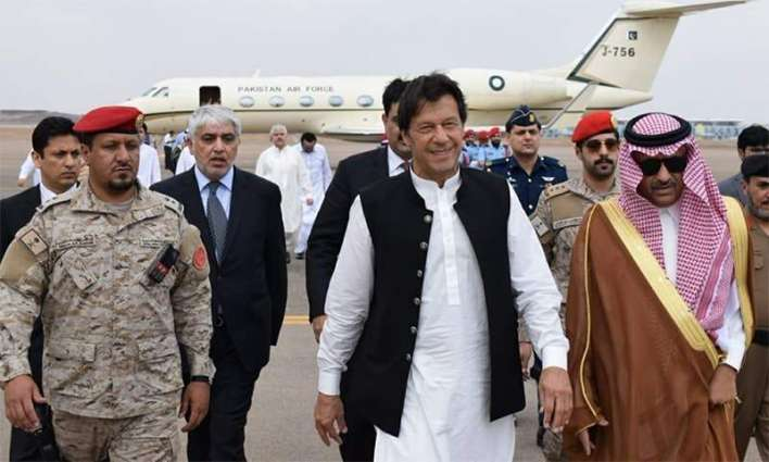 PM to leave for three-day official visit to Saudi Arabia today