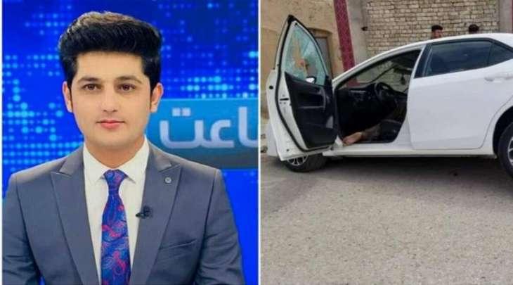 مقتل مذیع بقناة تلفزیونیة اثر ھجوم مسلح في أفغانستان