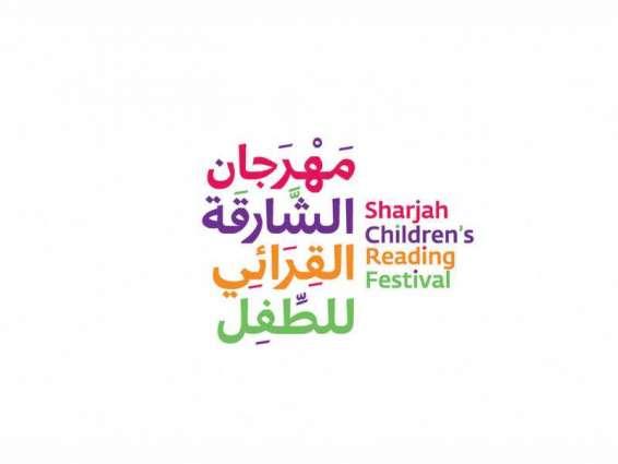 """نخبة من متخصصي أدب الطفل العربي في ضيافة """"الشارقة القرائي للطفل 12"""""""
