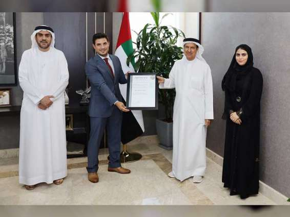 Ministry of Health awarded ISO Certifications in data quality management, health informatics, data analysis