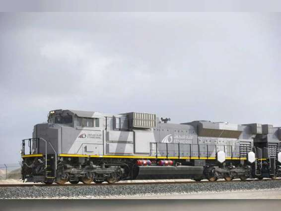 Etihad Rail manufactures sleepers locally with global standards