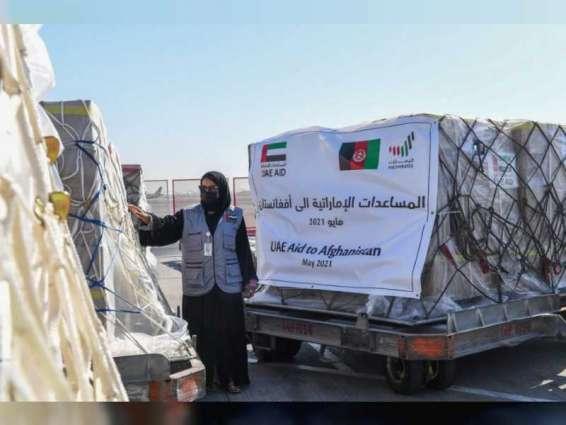 UAE sends plane carrying 37 metric tonnes of food supplies to Afghanistan