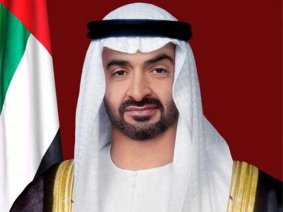 محمد بن زايد يستقبل ولي عهد البحرين