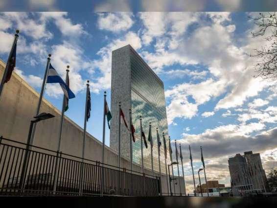 مجلس الأمن الدولي يدين هجوم كابول الإرهابي