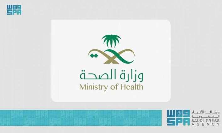 الصحة تُنفذ حملة توعوية للحث على الالتزام بالإجراءات الاحترازية