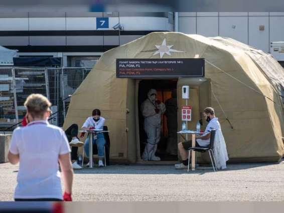 """روسيا تسجل 8115 إصابة جديدة بـ """"كورونا"""" و329 وفاة خلال يوم واحد"""