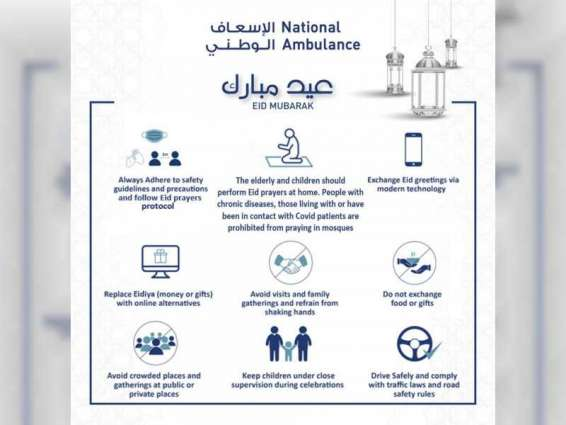 National Ambulance accelerates deployment of resources in preparation for Eid al-Fitre