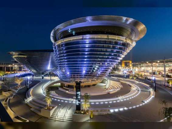 الدنمارك تؤكد رسميا مشاركتها في إكسبو 2020 دبي