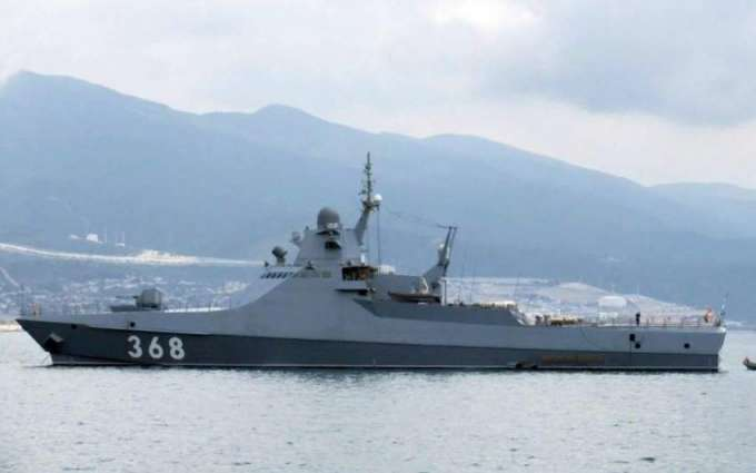 Russian Black Sea Fleet Tracking French Patrol Ship Upon Entry Into Black Sea - Military