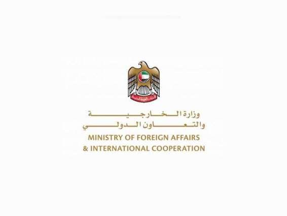 UAE condemns shooting incident inside school in Tatarstan