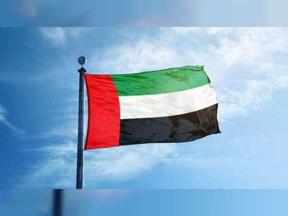 الإمارات تستضيف غدا اجتماعا طارئا لرؤساء البرلمانات العربية  لبحث الأوضاع في القدس والأقصى