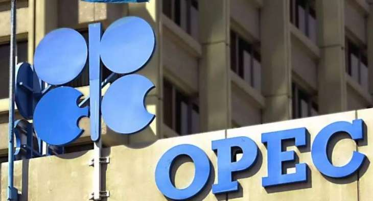 OPEC+ Complied With Oil Production Cuts Deal by 114% in April - IEA