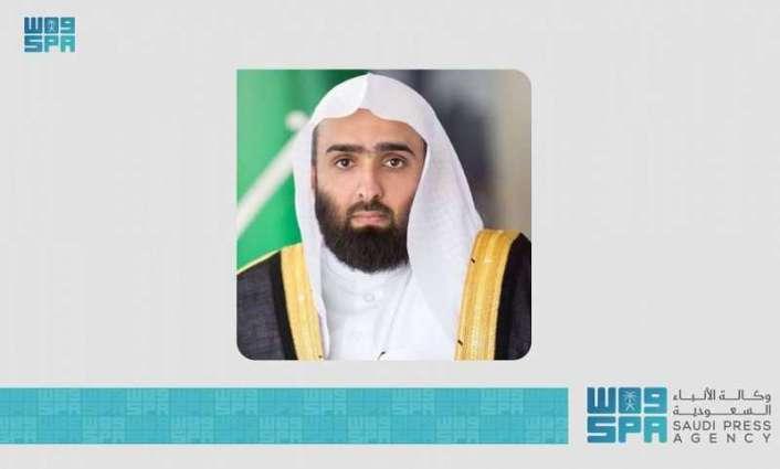 رئيس ديوان المظالم يرفع التهنئة للقيادة بمناسبة حلول عيد الفطر المبارك
