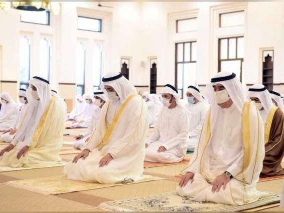 Umm Al Qaiwain Ruler performs Eid al-Fitr prayer