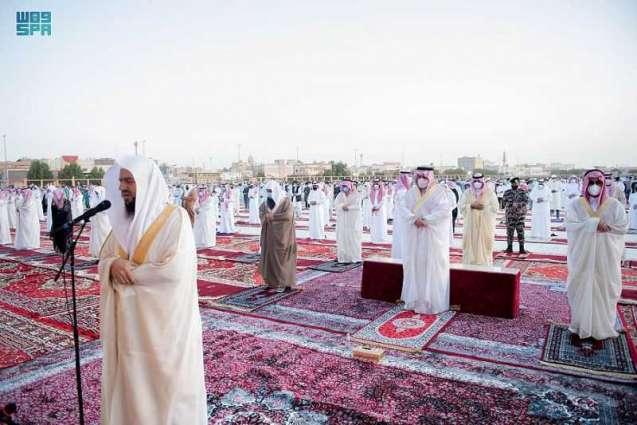 صلاة عيد الفطر المبارك     إضافة ثالثة وأخيرة
