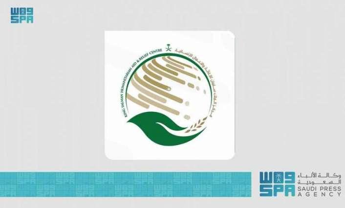 منظمة الصحة العالمية تشكر مركز الملك سلمان للإغاثة لدعمه السخي لبرنامج وقاية ومكافحة العدوى والتوعية بمخاطر الإيدز
