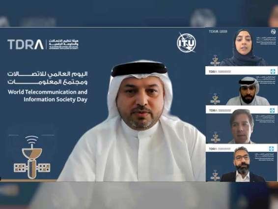 """""""تنظيم الاتصالات"""" والحكومة الرقمية يحتفيان باليوم العالمي للاتصالات ومجتمع المعلومات"""