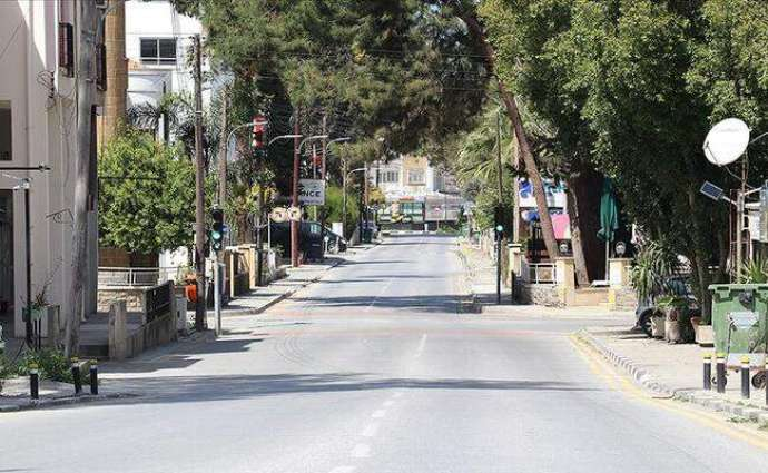 Cyprus Reduces Curfew Hours in New Round of COVID-19 Restrictions Easing - Health Ministry