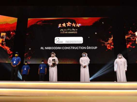"""تحت رعاية حمدان بن محمد.. جائزة """"تقدير العمالية"""" تكرّم الفائزين من العمال والشركات في دورتها الرابعة"""