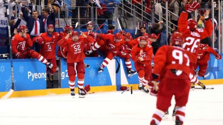 Russian Flag to Be Absent at Arena During Hockey World Championship in Riga - Reports