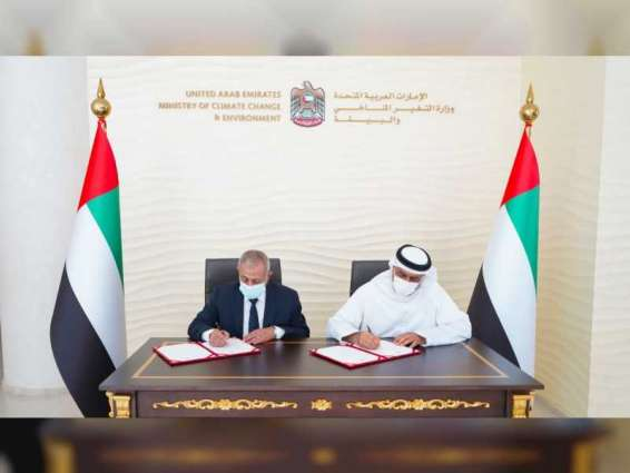 Arab Academy for Science, Technology and Maritime Transport, UAE Ministry of Climate Change and Environment sign MoU