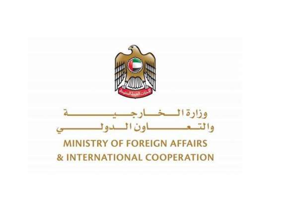 MoFAIC receives credentials copy for new Ambassador of Turkey to the UAE
