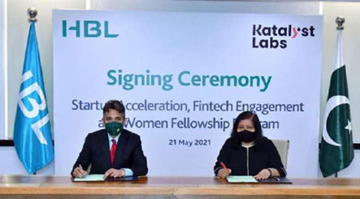 HBL and Katalyst Labs partner for Startup Acceleration and Women Leadership Enablement
