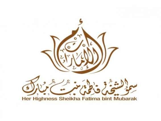 الشيخة فاطمة بنت مبارك تهنئ الملكة رانيا العبدالله بذكرى استقلال الأردن