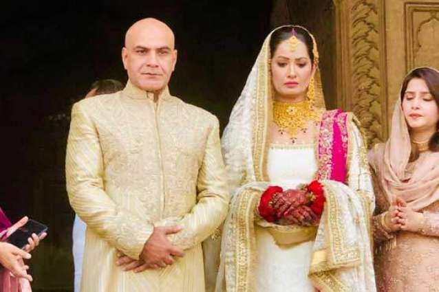 Jia Ali ties knot with a Hong-Kong-based Pakistani businessman