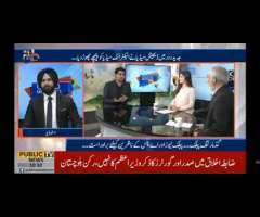 Success of UrduPoint & Digital Media - Group Manager Syed Zeeshan Aziz at Good Morning Public Show