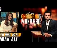Ghabrana Mana Hai   Iman Ali   Vasay Chaudhry   6th June 2021 - ARY Digital