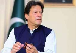 PM likely to visit Ziarat today