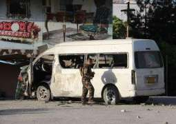At Least 1 Dead, 20 Injured in Car Bombing in Northern Afghanistan - Reports