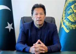 PM strongly condemns recent terrorist attacks on soldiers in Balochistan