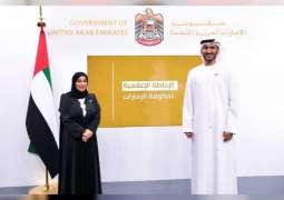 """الإحاطة الإعلامية لـ""""كوفيد - 19"""": الإمارات من أولى دول العالم التي فتحت باب التطعيم للفئة العمرية من 12 إلى 15 عاماً"""