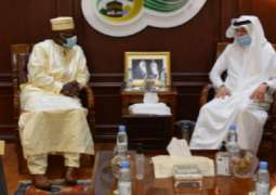 Al-Othaimeen Receives Guinea's Permanent Representative to the OIC
