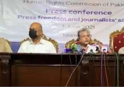 'An end to fear and censorship': HRCP launches policy brief on press freedom