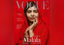 Malala to feature on British Vogue magazine's July 2021 cover