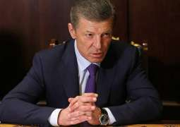 Mechanism for Preventing Fighting in Donbas Does Not Work - Kremlin