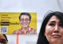 Cambodia Fails to Investigate Enforced Disappearance of Thai Dissident - Watchdog