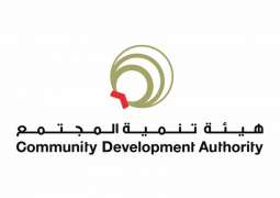 Community Development Authority receives AED10 million from DIB for needy