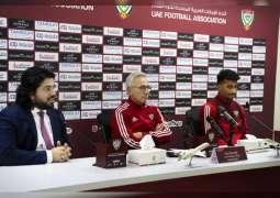'Our tie with Thailand crucial qualification match': Bert van Marwijk