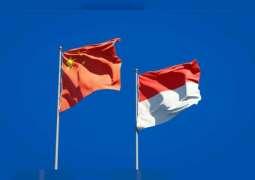 الصين وإندونيسيا تتفقان على تعزيز التعاون البحري و إنشاء آلية رفيعة المستوى للحوار