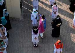 All public, private educational institutions reopen today